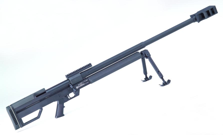 Un .50 BMG a moin de 5000$ c'est possible? Steyr_HS_.50-right_side-non