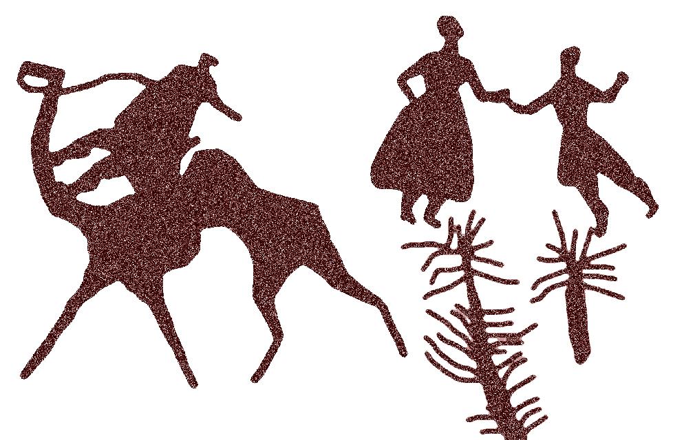 Tassili camellos.png