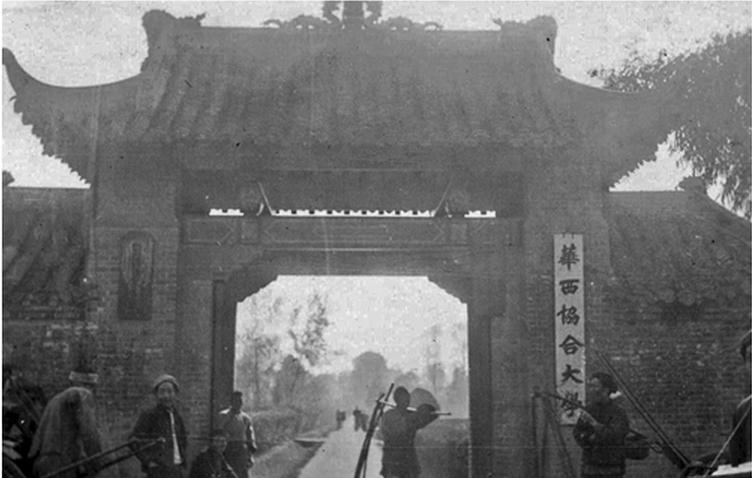 West China Union University - Wikipedia