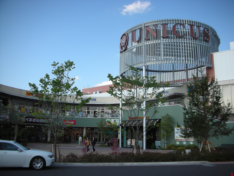 ウニクス 上 里 ウニクス上里l公式ホームページ - unicus-sc.jp