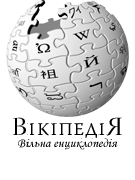 Uk-wiki-logo.png