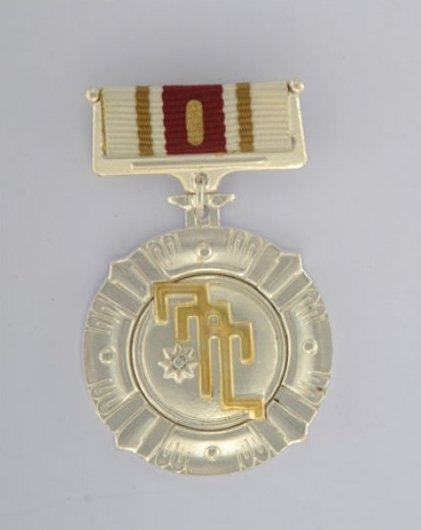 File:Vakhtang Gorgasal's Order I.jpg