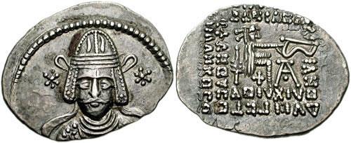 سکه با طرح ونن ( ونون) دوم
