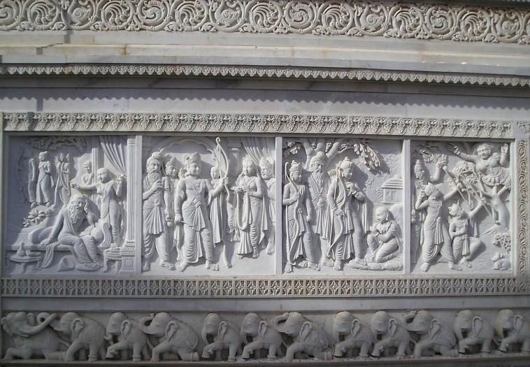Wall carvings.JPG