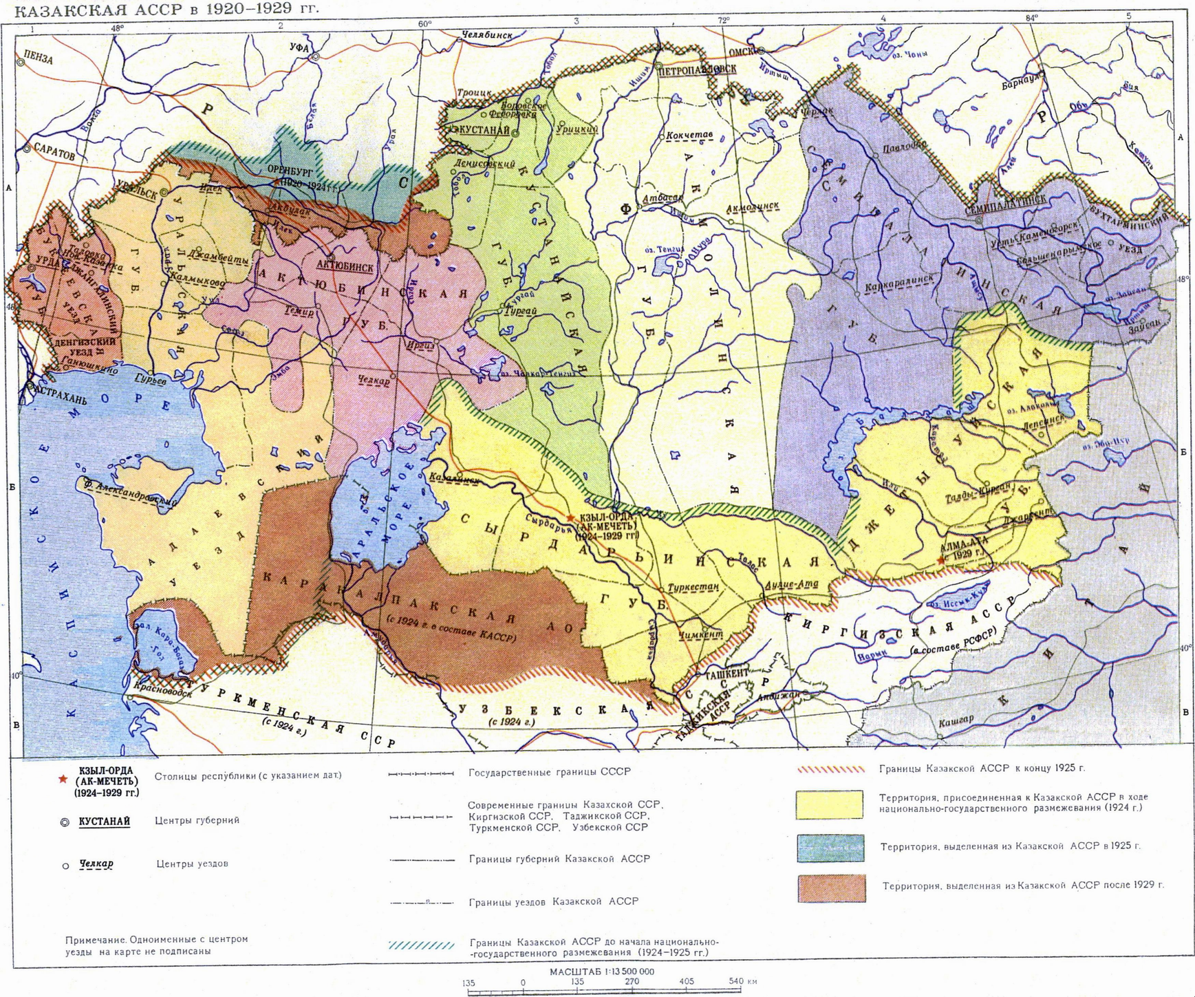 Kazakh SSR and the history of its creation