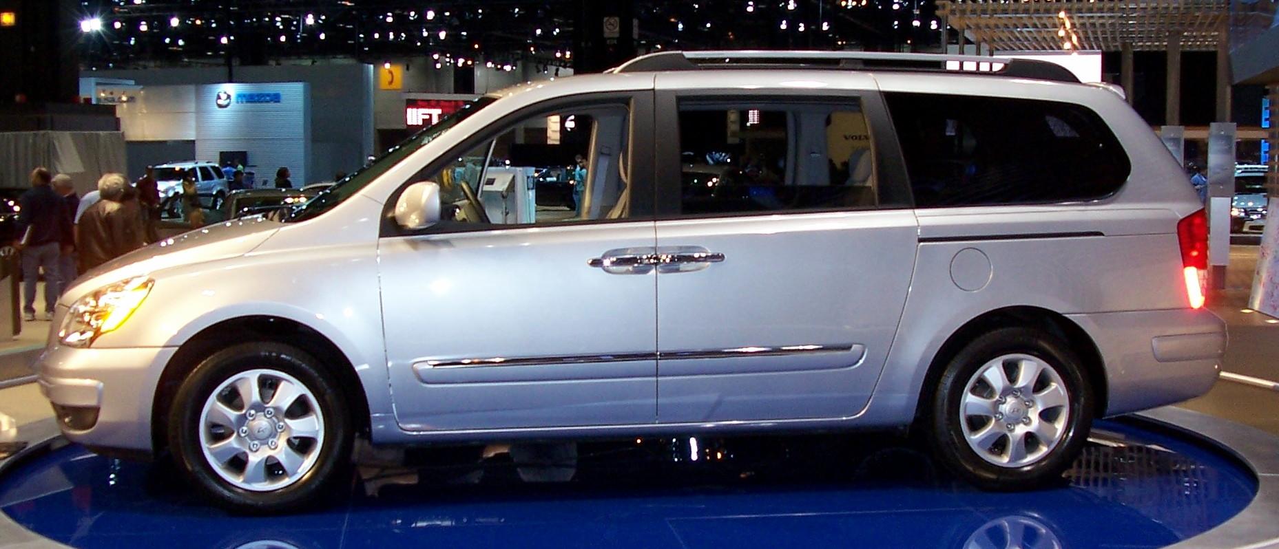 Chicago Auto Show Cars