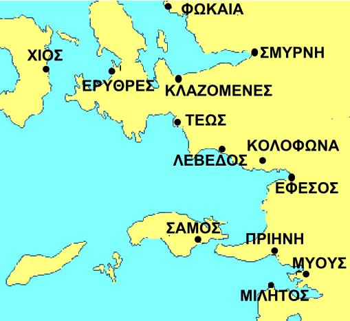 Image result for Ιωνία