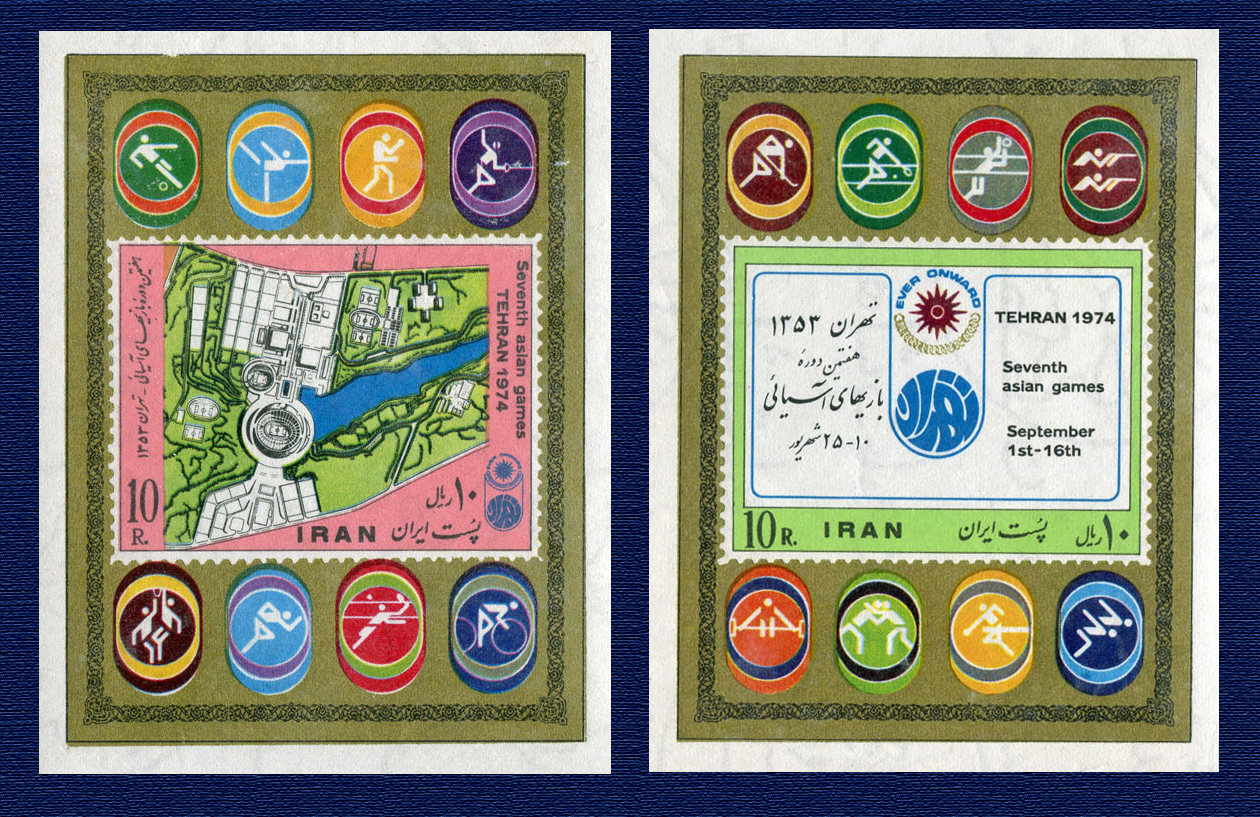 Asian-games-1974-tehran-sta.jpg