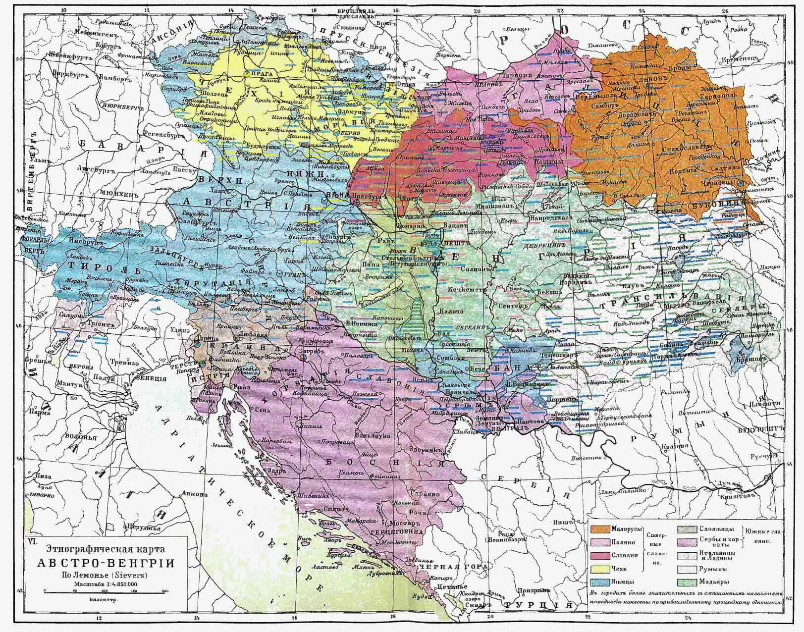FileAustriaHungary Ethnic Mapjpg Wikimedia Commons - Map of austria hungary 1900 1907