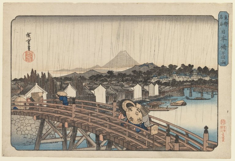 File:Brooklyn Museum - Evening Shower at Nihonbashi Bridge, from Celebrated Places in the Eastern Capital (Toto Meisho) - Utagawa Hiroshige (Ando) - overall.jpg