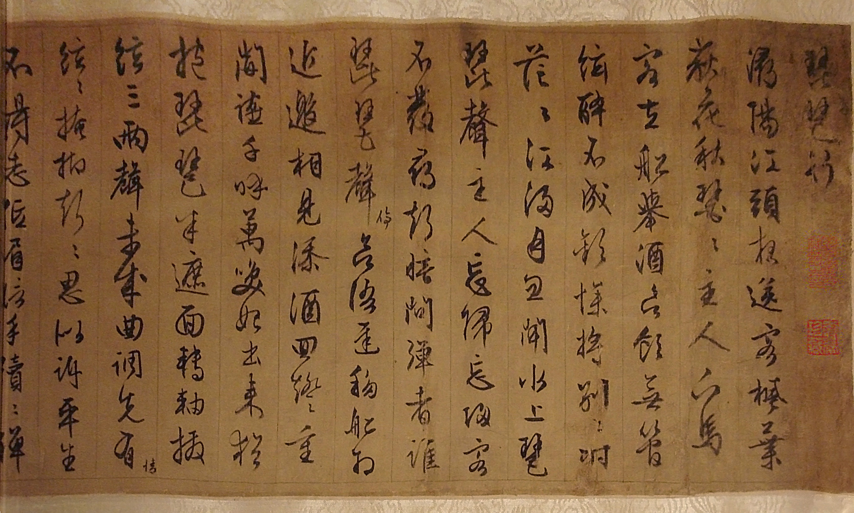 File:CMOC_Treasures_of_Ancient_China_exhibit_ _Pi_Pa_Xing_in_running_script,_top_view on Form An Alphabet View
