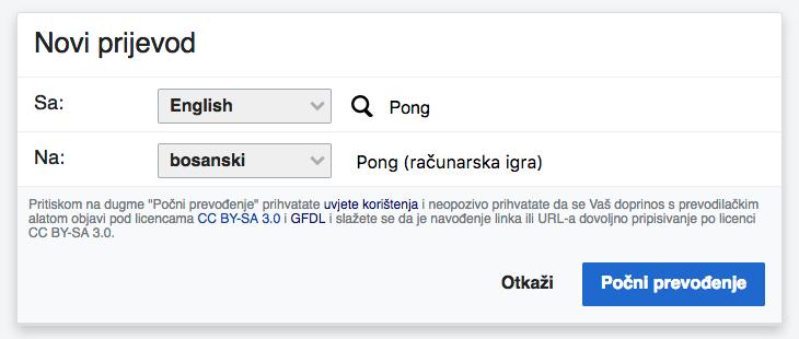 Wikipediaprijevod Sadržaja Wikipedia