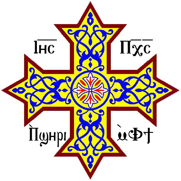 Χριστιανικός χρονολόγηση site SA