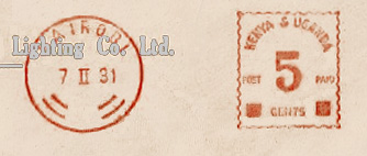 East Africa stamp type A1.jpg