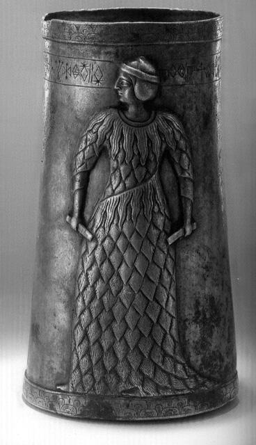 جام نقره ای عیلامی ، موزه ملی ایران