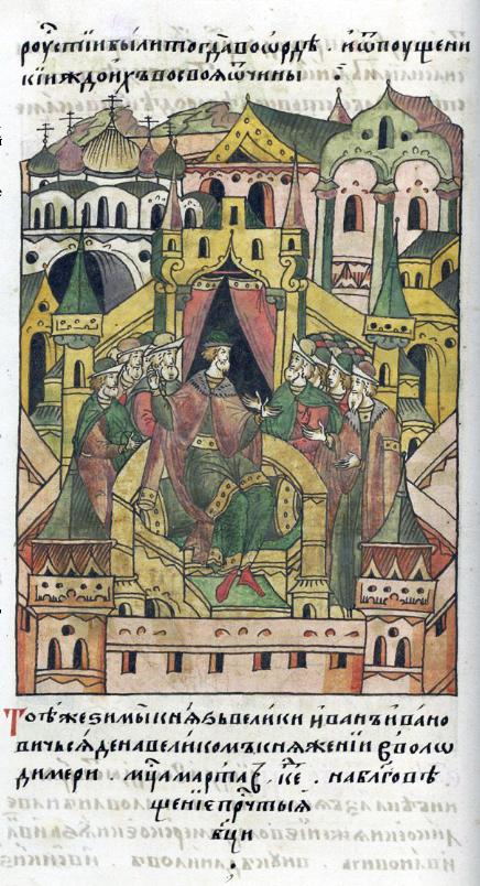 Iwan II Piękny