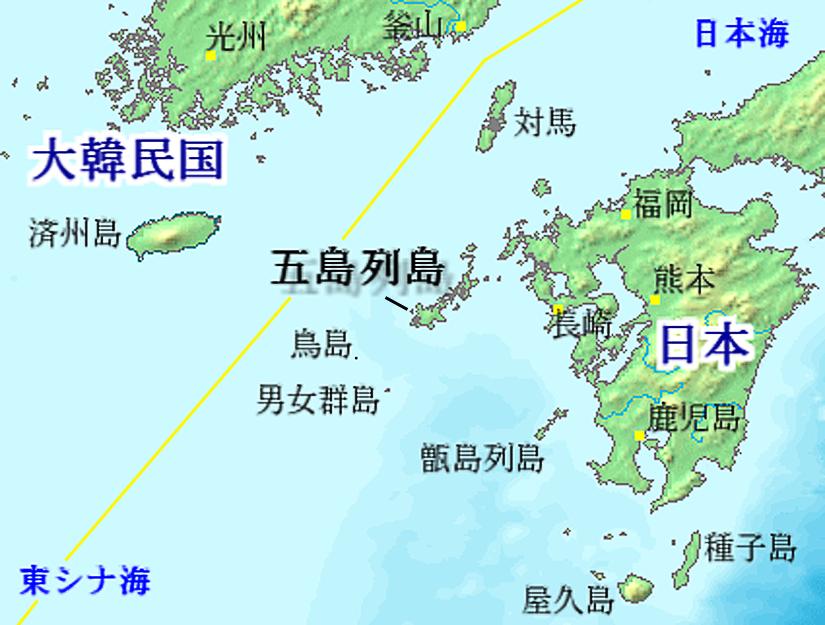 Goto Islands