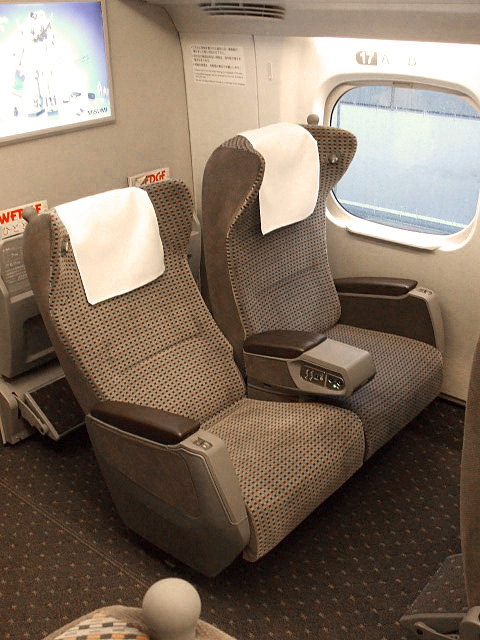 Green Car's Seat of JR Central N700.JPG