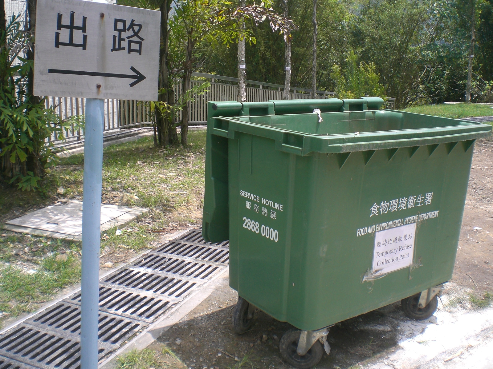 Trash bins google and search on pinterest - Garden waste containers ...