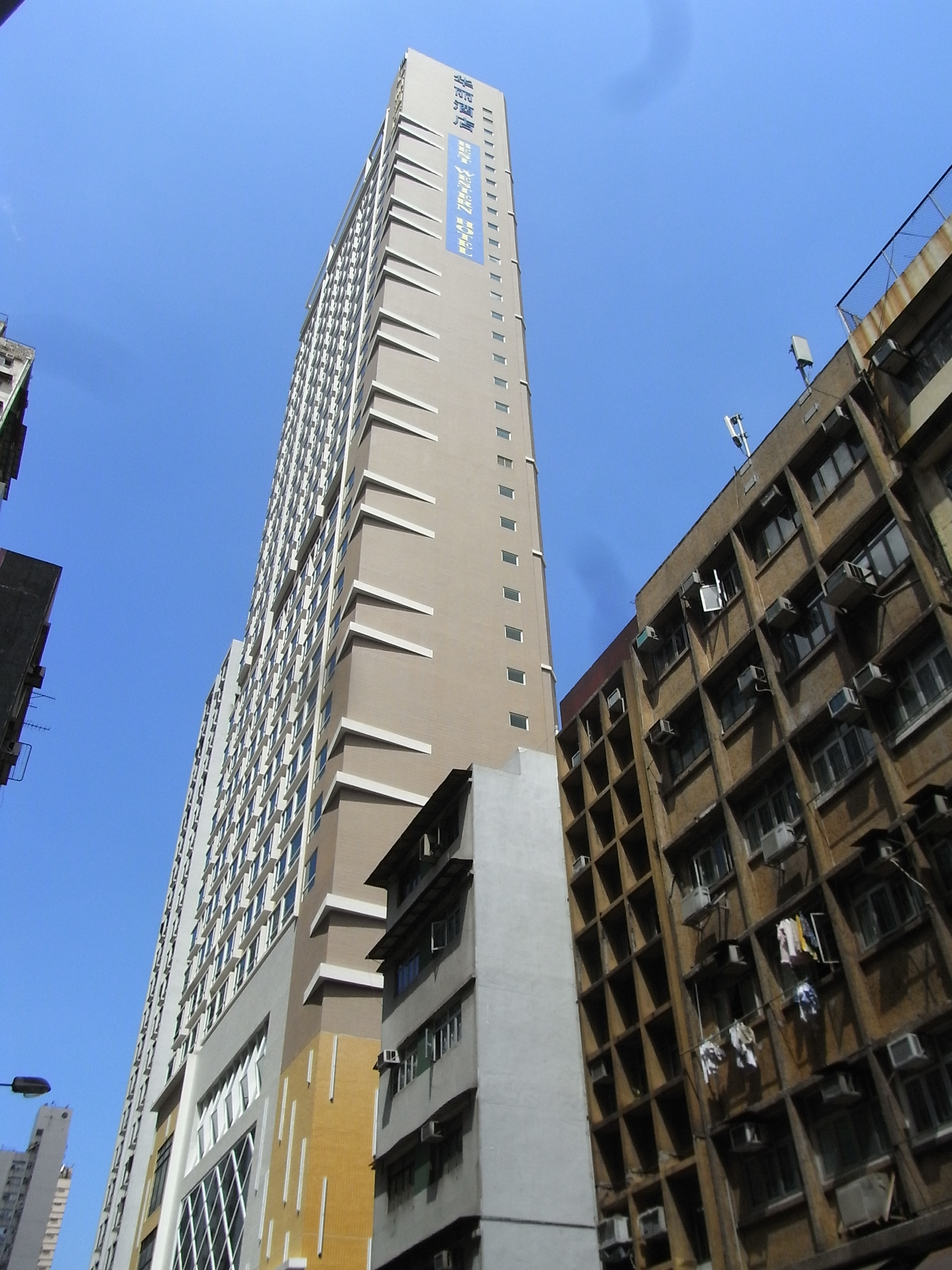 File:HK Sai Ying Pun 239 Queen