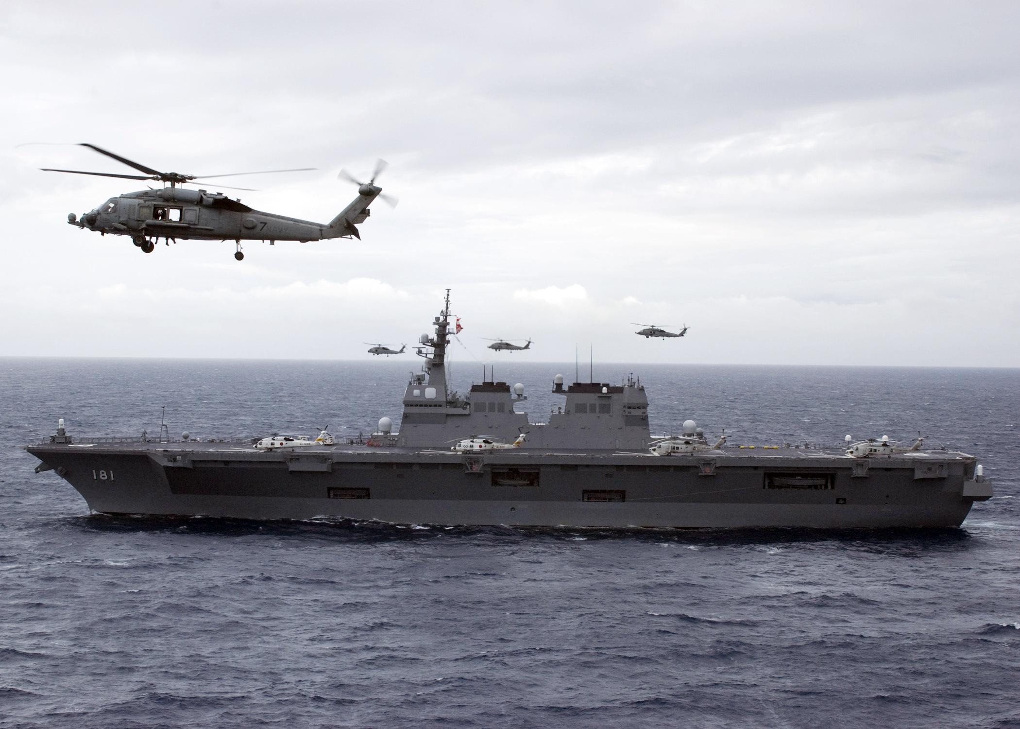 Fuerzas de Autodefensa de Japón (JSDF, 自衛隊 Jieitai) Helicopter_carrier_Hy%C5%ABga_%2816DDH%29