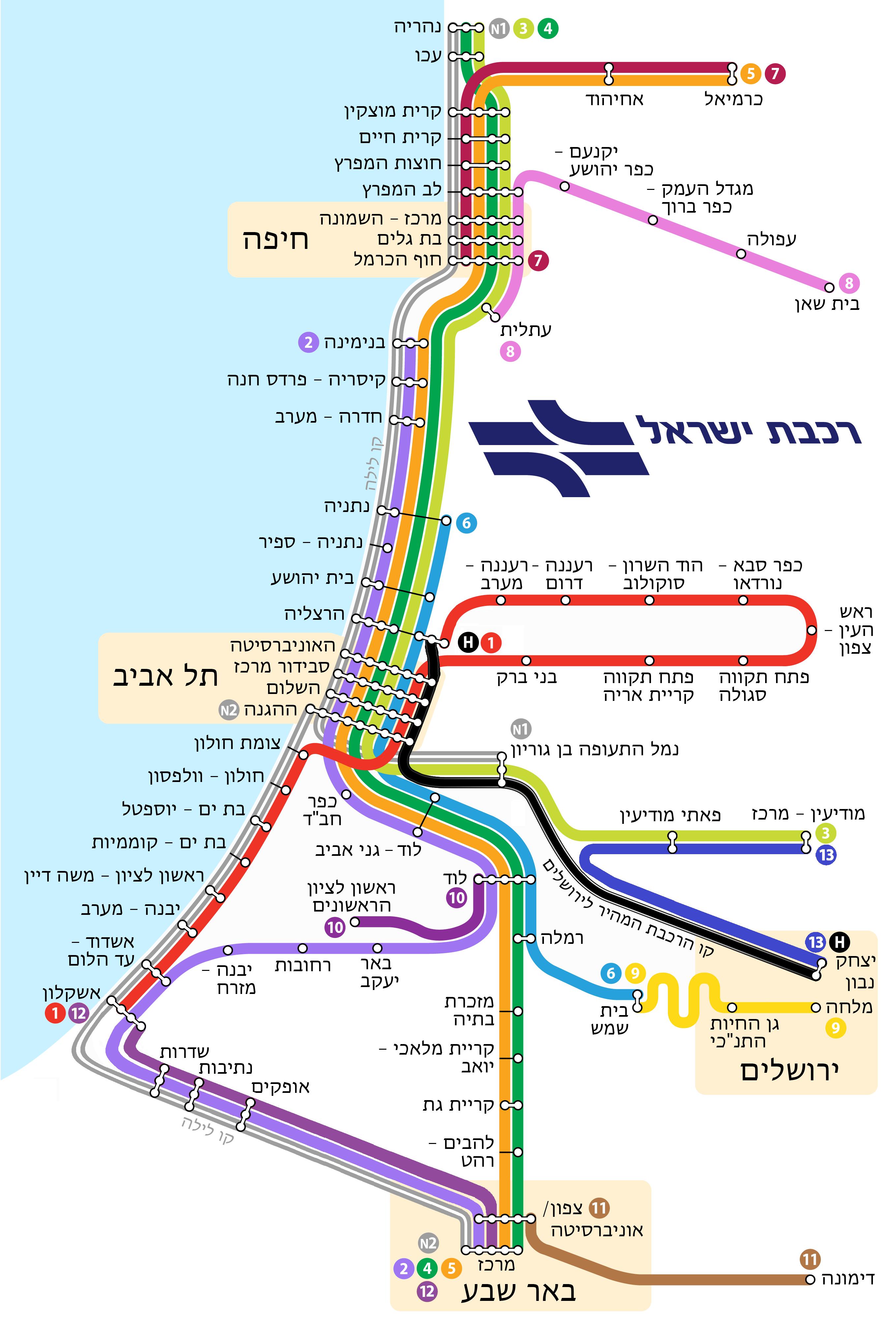 מותג חדש File:Israel Railways Map (he).png - Wikimedia Commons NH-93