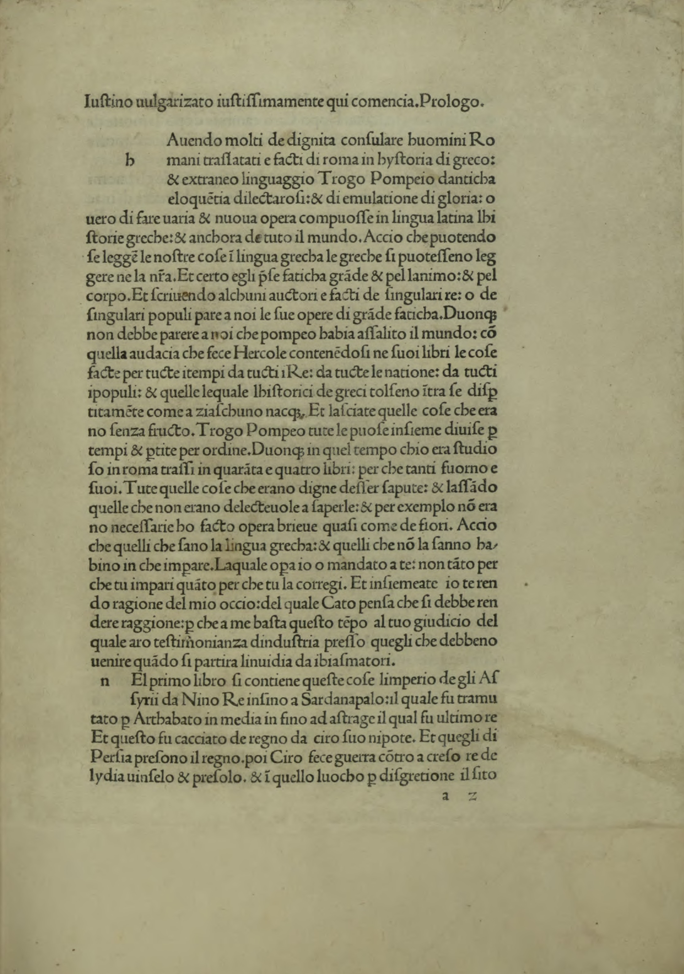 ''Epitome historiarum Trogi Pompeii''