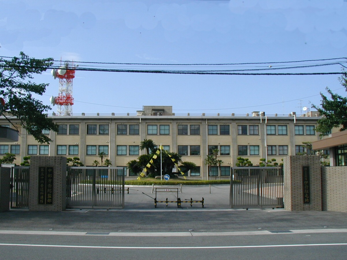 JGSDF Middle Army headquarters in Itami, Japan