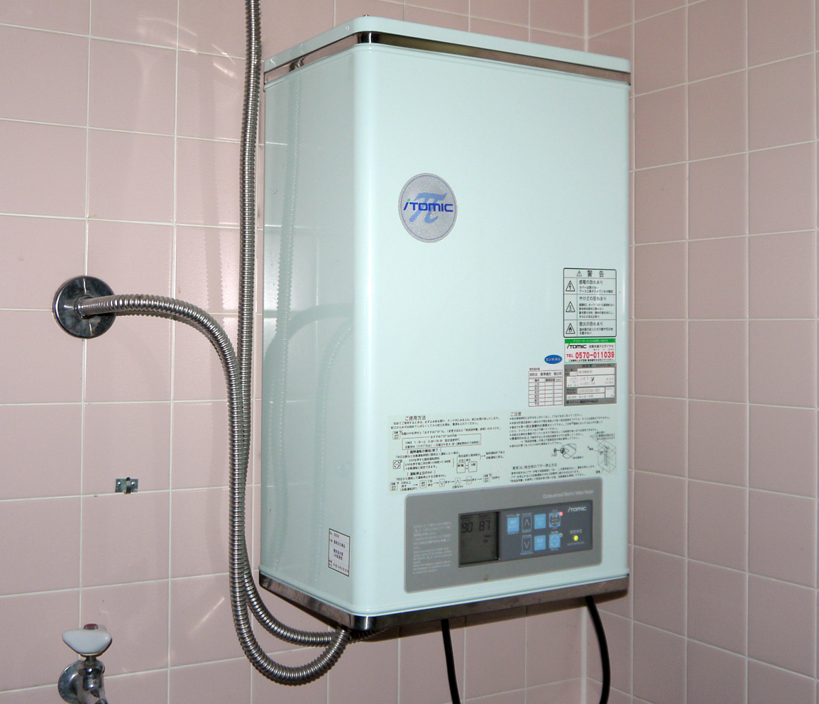 Tankless water heater on the wall
