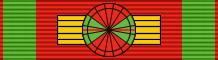Большая лента Королевского ордена Камбоджи
