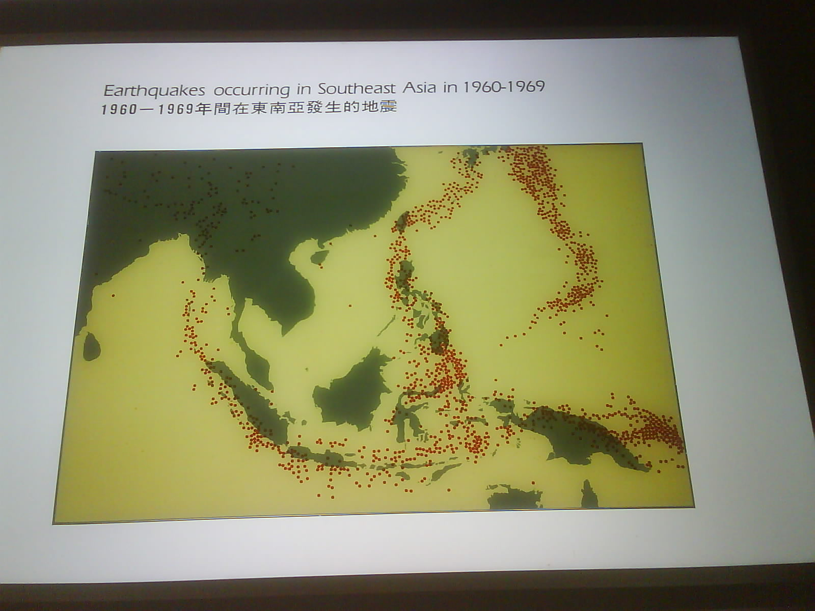 Map Of Asia 1960.File Map Of Earthquakes Occurring In South East Asia In 1960 1969