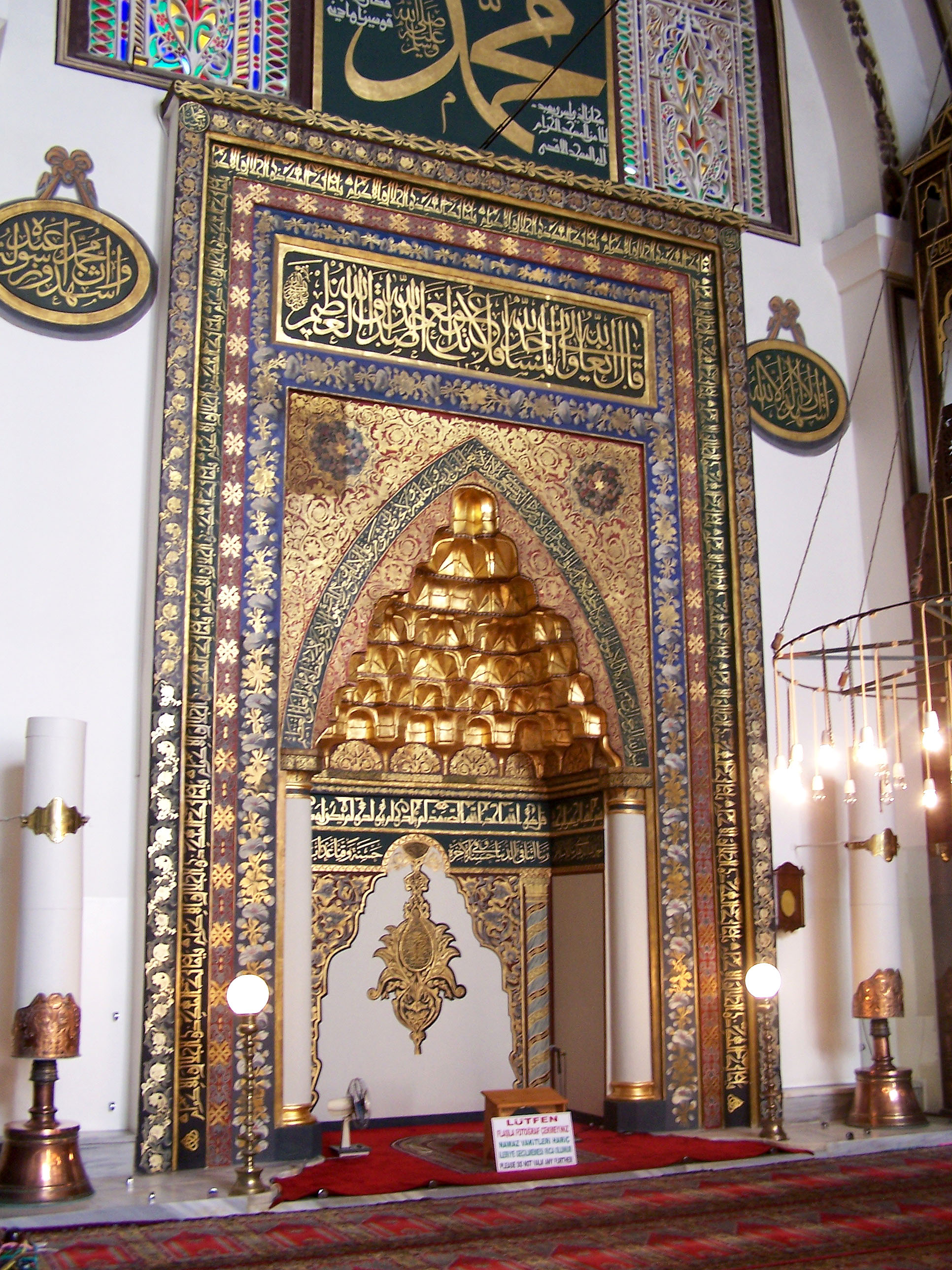 file mihrab of bursa grand mosque     wikimedia commons