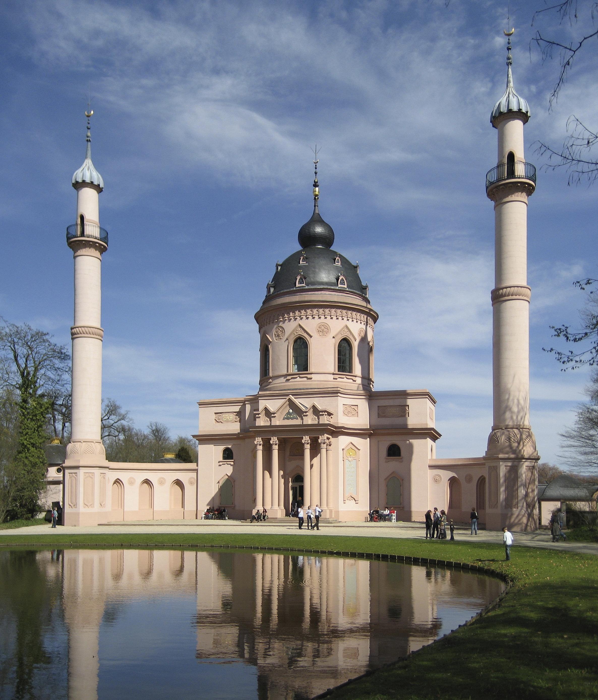Moschee Schwetzingen - Westansicht. (Quelle: Andree Stephan via Wikimedia Commons, CC-BY-SA 3.0)