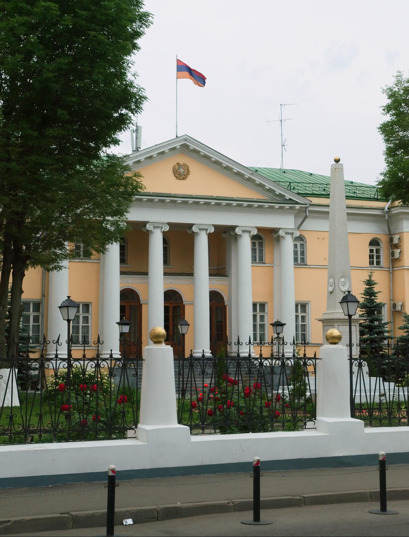 780 Armenia