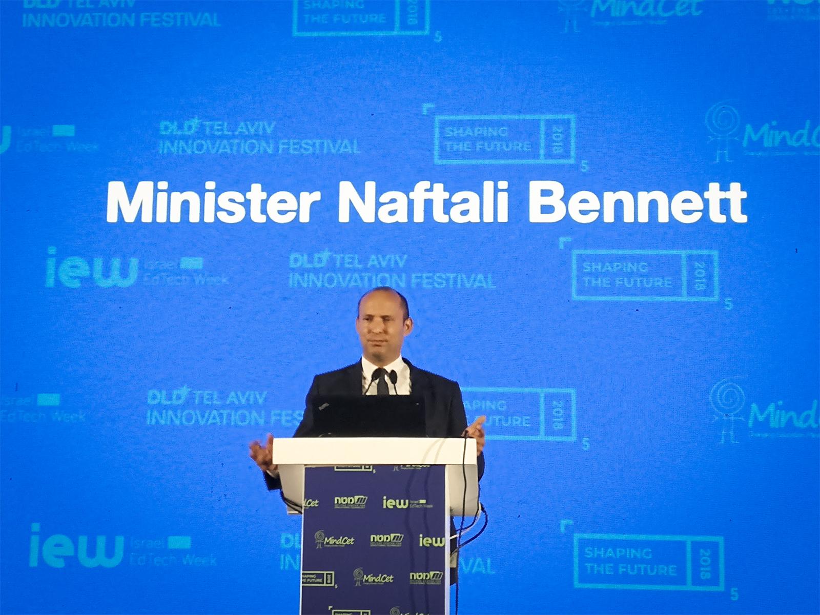 File:Naftali Bennett CET conference 2.jpg - Wikimedia Commons
