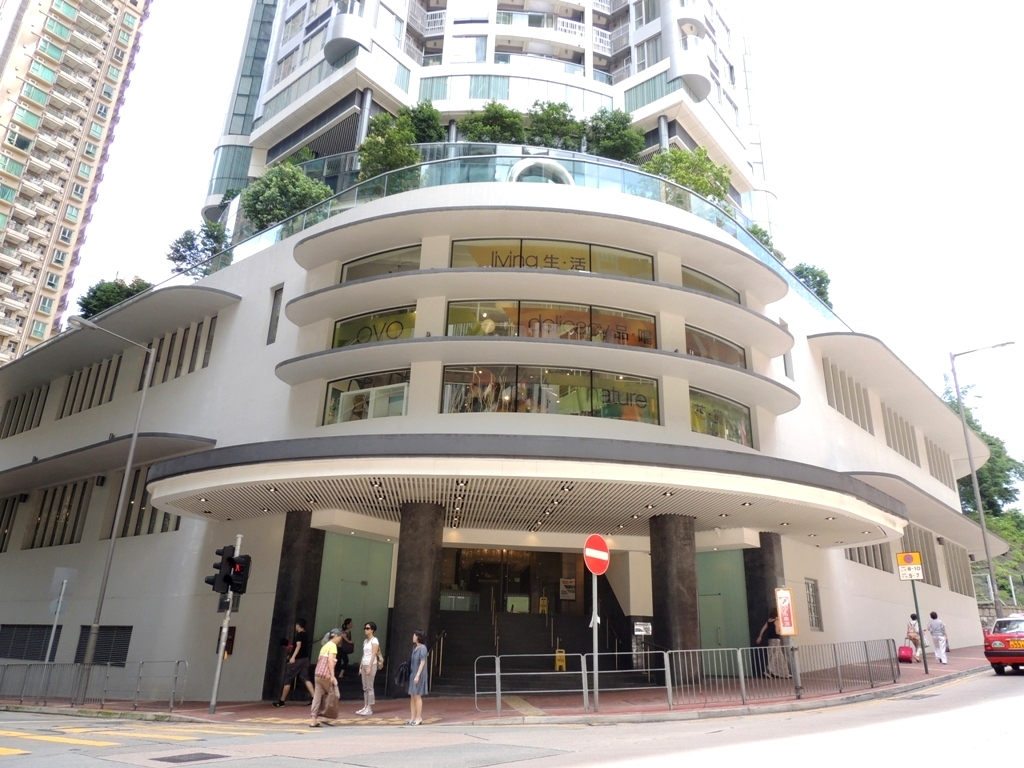 Image result for OVO MARKET 灣仔街市