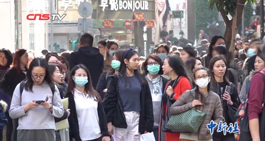 People wear mask in Causeway Bay 202001.png