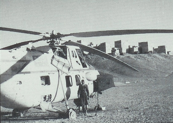 http://upload.wikimedia.org/wikipedia/commons/3/36/Republican_helicopter.jpg