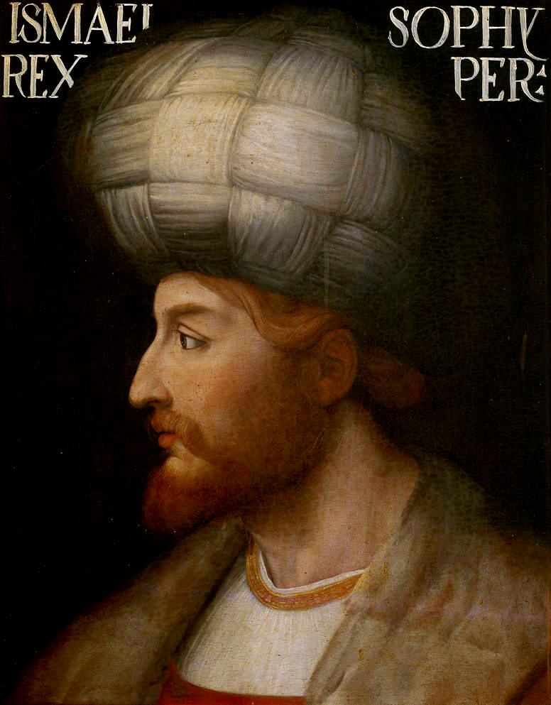 پرونده:Shah Ismail I.jpg