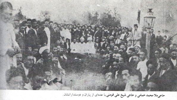 شیخ علی فومنی
