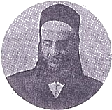 Shlomo Dana.png