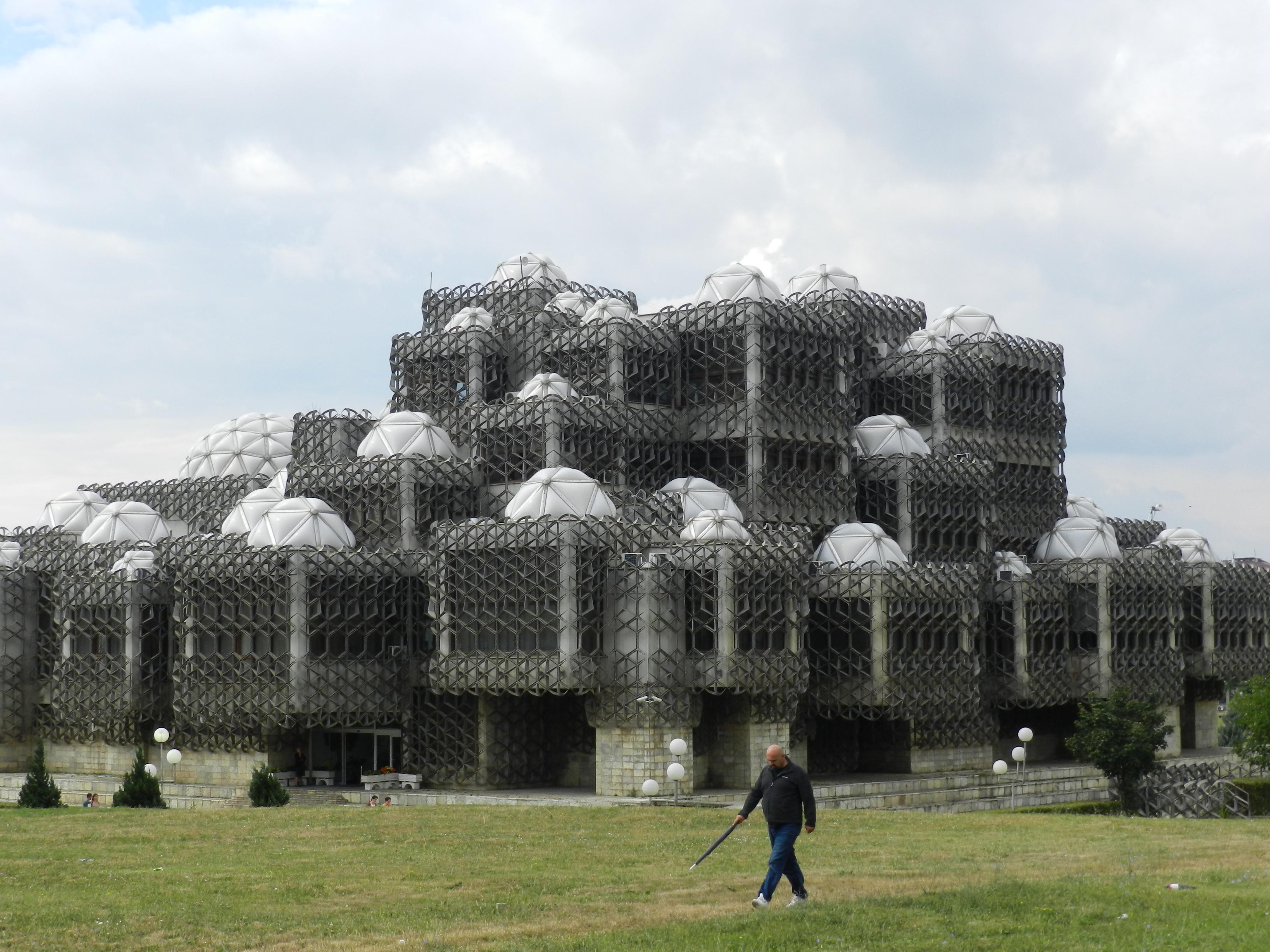 File The National Library Of Kosovo Pjetër Bogdani Jpg Wikimedia Commons