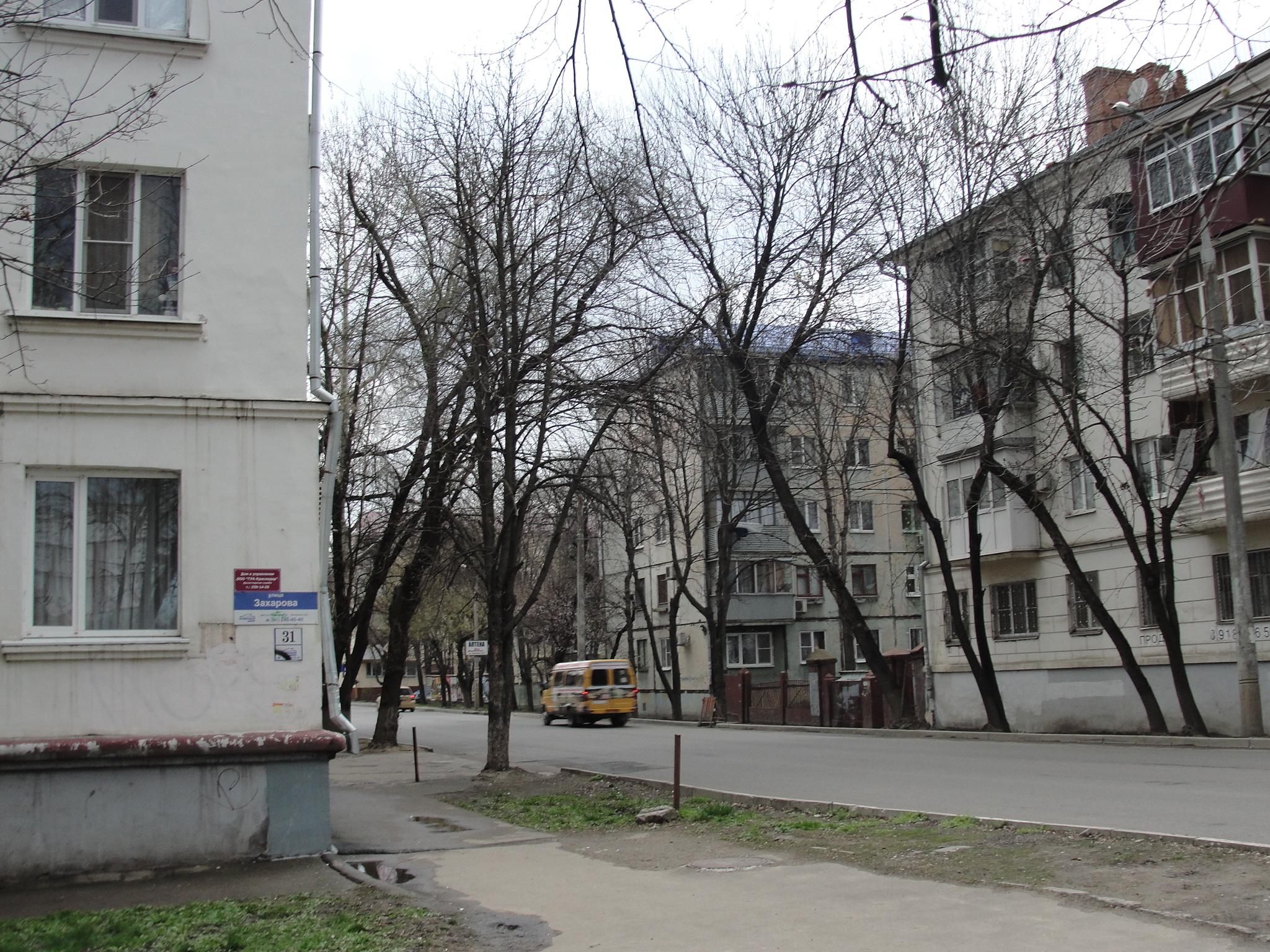 центр реабилитации в Сочи для лежачих больных