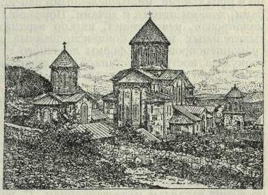 БСЭ1. Гелатский монастырь.jpg