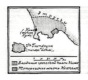 naval battle between the combined navies of Syracuse and Cumae against the Etruscans