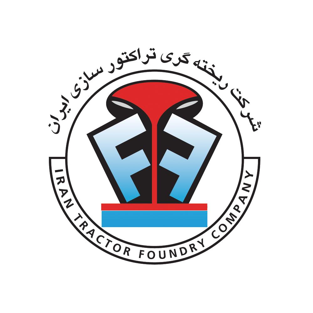 شرکت ریختهگری تراکتورسازی ایران - ویکیپدیا، دانشنامهٔ آزاد