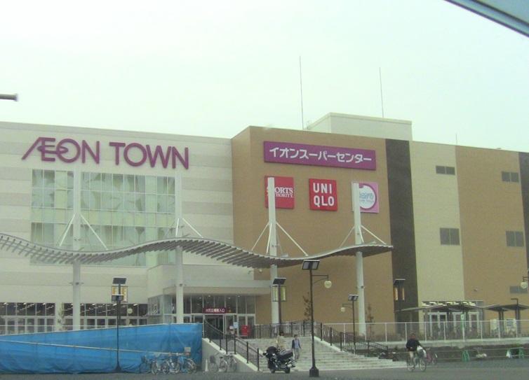 タウン 釜石 イオン 釜石店