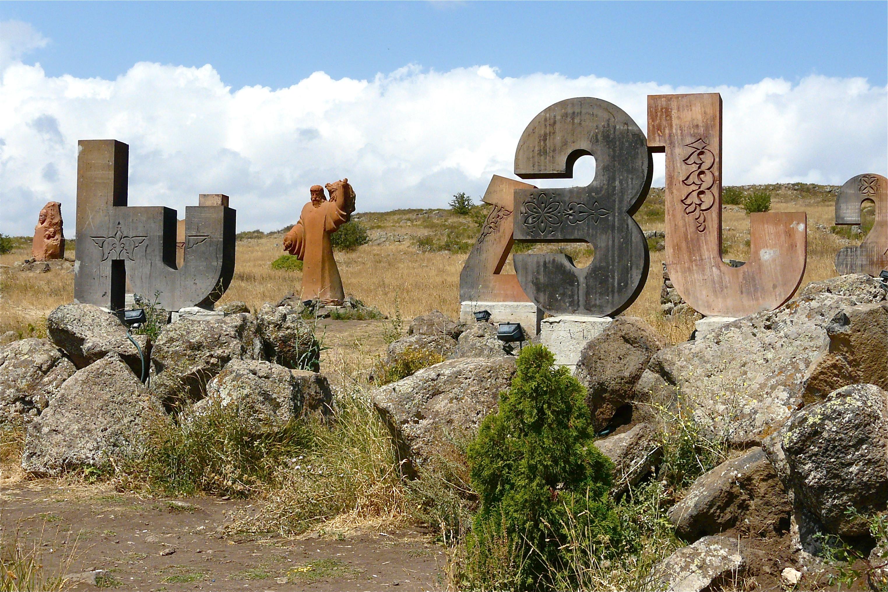 FileArmenian Alphabet 001