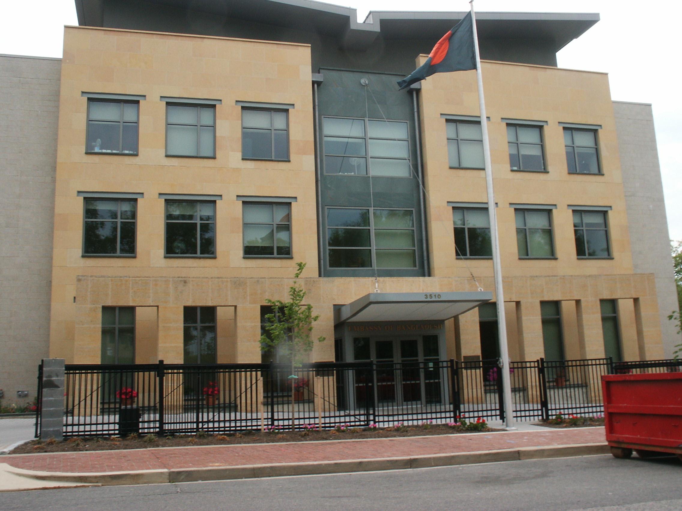Embassy of Bangladesh in Washington, D C  - Wikipedia