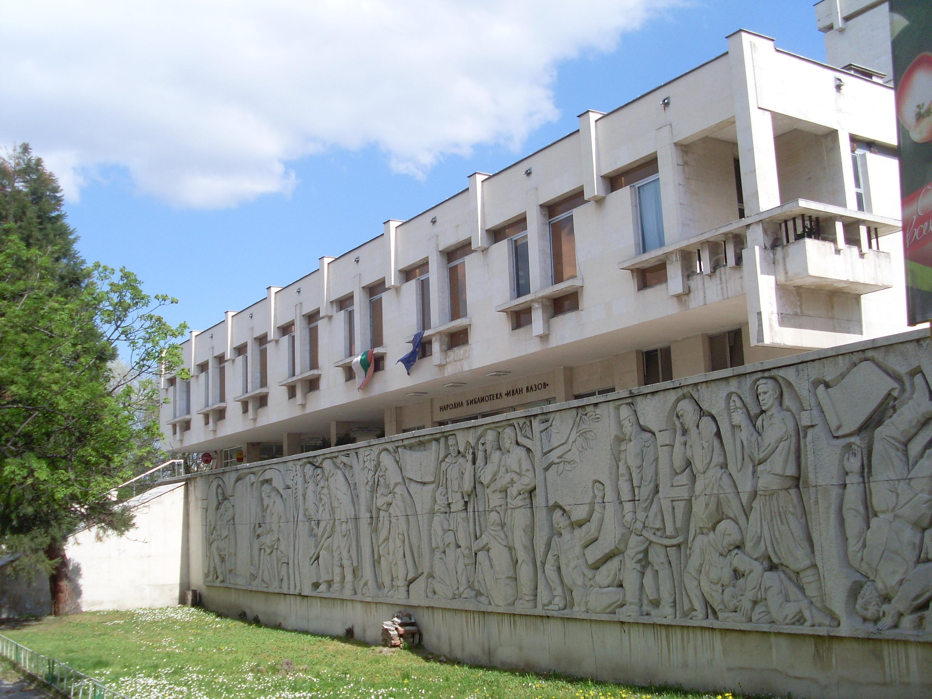 File biblioteca municipal arquitectura social en plovdiv for Biblioteca arquitectura